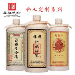 王祖烧坊•私人订制酒 整箱1000ml(6瓶装)