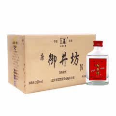38°唐御井坊 2011年小白瓶 浓香型 100ml(24瓶)