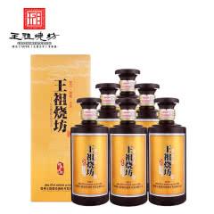 53°贵州茅台镇王祖烧坊·印象一号500ml酱香型白酒整箱(6瓶装)
