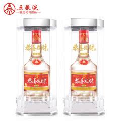 52°五粮液股份恭喜发财珍酿浓香型白酒500mL*2瓶装