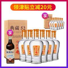 【酒厂直营】52度扳倒井 典藏52_500ml*6瓶 整箱装