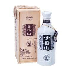 绍兴黄酒会稽山花雕酒手工糯米酒 十二年木盒2.5L半干型坛酒礼盒