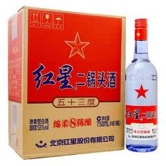 红星二锅头酒 绵柔8陈酿 53度 清香型白酒 750ml×6瓶