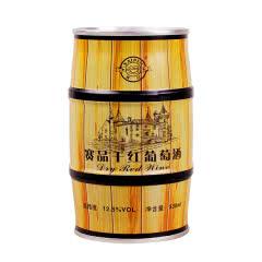 12.5度赛品干红葡萄酒 易拉罐装红酒 葡萄酒 红酒单瓶330ml