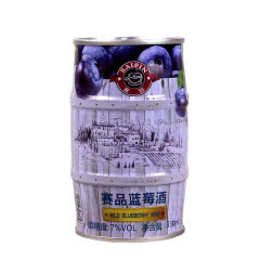 7度赛品蓝莓酒 易拉罐装蓝莓酒 甜型蓝莓酒 单罐330ml