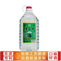 60°衡水衡记老白干桶装泡药专用酒5L