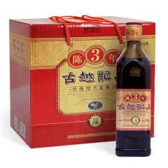 绍兴黄酒古越龙山陈三年加饭花雕酒6瓶装整箱月子米酒阿胶泡药酒