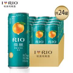 RIO锐澳微醺西柚口味鸡尾酒预调酒果酒洋酒330ml(24罐装 )