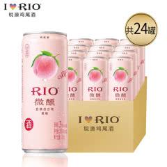 RIO锐澳微醺白桃口味鸡尾酒预调酒果酒洋酒330ml(24罐装)