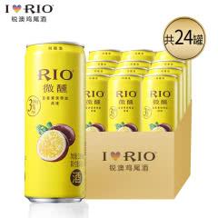 RIO锐澳微醺百香果口味鸡尾酒330ml(24罐装)