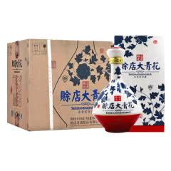 河南特产白酒 赊店老酒 赊店大青花酒52度浓香型白酒500ml 6瓶整箱