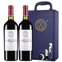 法国进口红酒拉斐传奇干红葡萄酒双支红酒礼盒装750ml*2