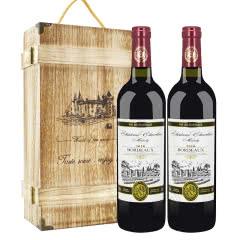 【礼盒】法国原瓶原装进口红酒 法定产区波尔多AOP级酒庄干红葡萄酒 750ml*2瓶礼盒装
