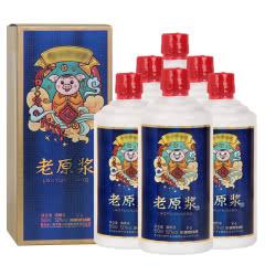 52°贵州茅台镇老原浆礼盒装白酒500ml(6瓶装)