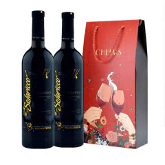 【红酒礼盒】黄金鲟摩尔多瓦太阳干红葡萄酒750ml*2