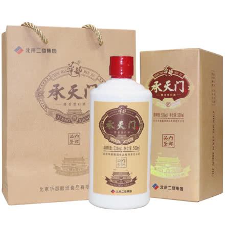 北京华都出品承天门内部品鉴酒 酱香型白酒 53度磨砂瓶 500ML