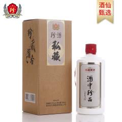 53°珍酒私藏 易地茅台 贵州珍酒 酱香型白酒 固态纯粮酒 500ml单瓶