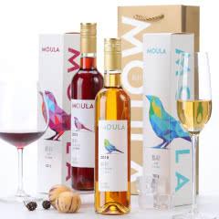【新品上市】慕拉甜酒冰酒赤霞珠冰红葡萄酒+雷司令冰白葡萄酒礼盒套装375ml*2