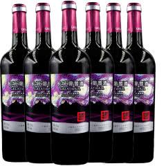 长城大漠星空赤霞珠干红葡萄酒13度750ml 6支整箱装