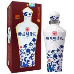 河南酒 赊店老酒青花瓷明青花52度500ml 浓香型白酒 52度1瓶