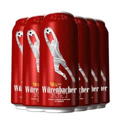 德国啤酒进口啤酒瓦伦丁烈性啤酒 500ml(6听装)