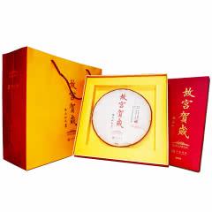 故宫贺岁茶 戊戌狗年生肖 普洱茶紧压茶生茶(限量9999盒)