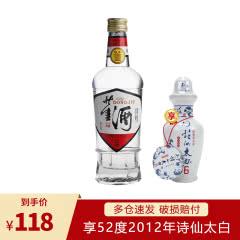 54°董酒密藏430ml