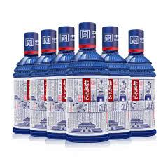 42°永丰牌北京二锅头(北京记忆)清香型白酒500ml(6瓶装)