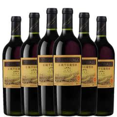 长城(GreatWall)红酒 星级系列 四星赤霞珠干红葡萄酒 整箱装 750ml*6瓶