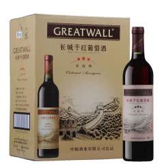 长城(GreatWall)红酒 星级系列 三星赤霞珠干红葡萄酒 整箱装 750ml*6瓶