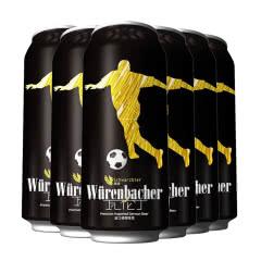 德国进口啤酒瓦伦丁大麦黑啤酒500ml(6听装)