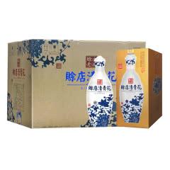 河南特产白酒 赊店老酒 青花瓷清青花46度浓香型白酒 500ml 6瓶整箱装