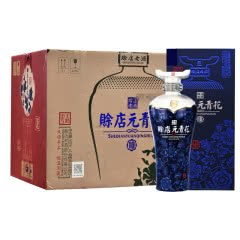 河南特产白酒 赊店青花瓷 元青花(10)赊店老酒 浓香型白酒 52度500ml 6瓶整箱装