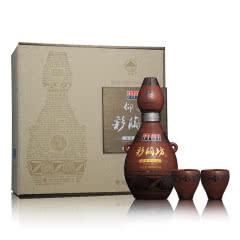 河南酒 仰韶彩陶坊酒天时(46度450ml+70度50ml)陶香型白酒 2瓶