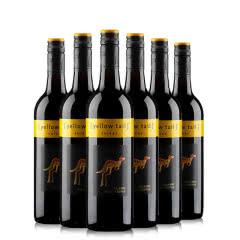 黄尾袋鼠西拉红葡萄酒750ml 6支装
