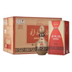 河南白酒仰韶彩陶坊献礼中国白酒(46度465ml)+(70度35ml)陶香型白酒 6瓶整箱