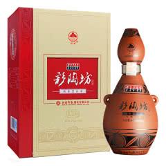 河南特产白酒仰韶彩陶坊地利酒(46度450ml)+(70度50ml)陶香型白酒 1瓶礼盒装