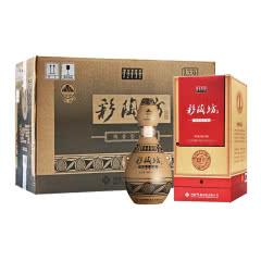 河南白酒仰韶酒彩陶坊人和白酒(46度450ml)+(70度50ml)陶香型白酒 6瓶整箱