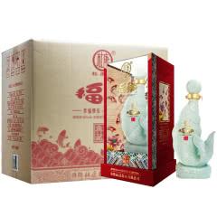 河南特产白酒 杜康典藏福鱼52度浓香型白酒500mlx4瓶整箱礼盒装