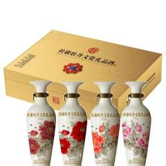 河南特产白酒 杜康牡丹文化礼品酒洛阳红(MD6)52度浓香型白酒318ml*4瓶礼盒装白酒
