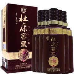 河南特产白酒 杜康酒 杜康窖藏华夏2000珍品 52度浓香型白酒500ml 礼盒装6瓶整箱