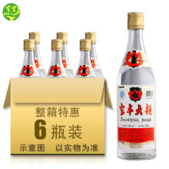 河南白酒 宝丰大曲复古版50度清香型粮食高度国产白酒500ml*6
