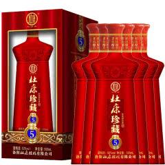 河南白酒 杜康珍藏5酒52度浓香型白酒 500ml 6瓶整箱装