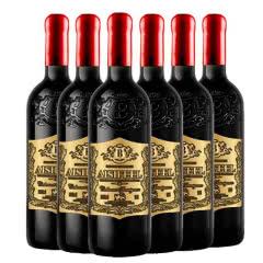 【手工腊封】法国原酒进口红酒 赤霞珠干红葡萄酒浮雕重型瓶750ml*6支