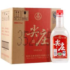 50°五粮液股份出品 尖庄酒PET 1.35L*6瓶 塑料瓶 浓香型整箱