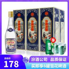 53°杏花村汾酒集团汾牌淡雅白酒礼盒整箱装475ml(6瓶装)