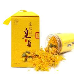芽典金丝皇菊30g纸盒装茶叶