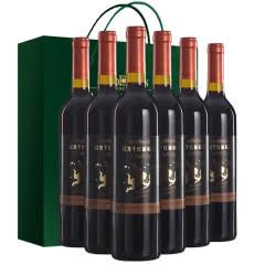 威龙上尚珍品干红葡萄酒整箱750ml*6