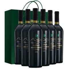 威龙沙漠奇迹有机干红葡萄酒红酒整箱750ml*6