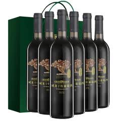 威龙西域老树干红葡萄酒整箱750ml*6